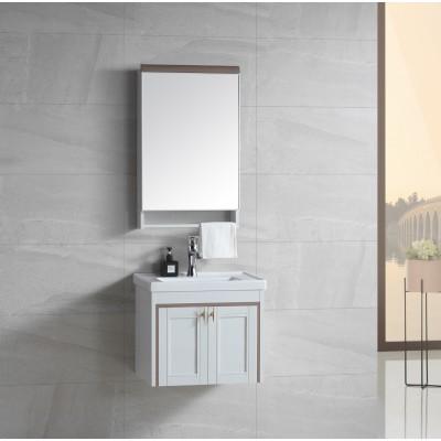 SOFIA 505 BG Мебель для ванны, бежевый