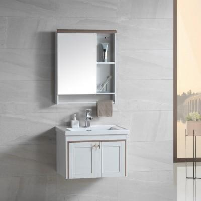 SOFIA 605 BG Мебель для ванны, бежевый