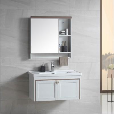 SOFIA 805 BG Мебель для ванны, бежевый