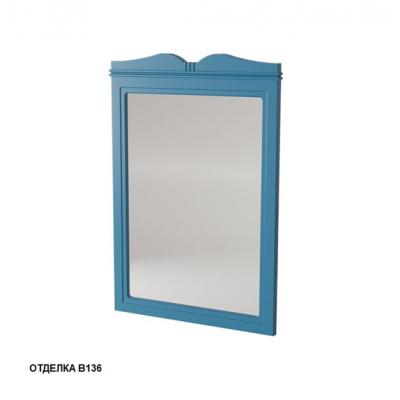 BORGO зеркало 60 70