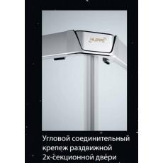 Душевая дверь Huppe X1 140402.069.321 (120402.069.321) с неподвижным сегментом 190*120 см
