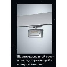 Душевая дверь в нишу Huppe X1 140703.069.321 (120703.069.321) распашная 190*90 см