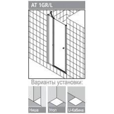 Душевая дверь Kermi Atea AT 1GL 12018VAK, 120*185 см