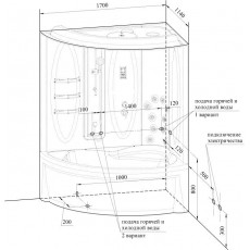 Душевой бокс Радомир Вирсавия Люкс 170х124,5 см с гидромассажем и паром (комплект 1)