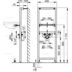 Монтажная рама Alca Plast A104/1200 для умывальника