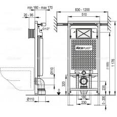 Инсталляция AlcaPlast Jadromodul A102/1200 для унитазов