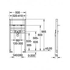 Монтажный блок Grohe Rapid SL 38541 для раковины