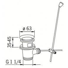 Клапан донный Oras 552051 рычажной