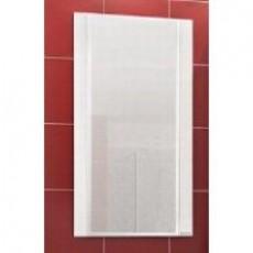 Зеркало Акватон Ария 50, 1A140102AA010, белый