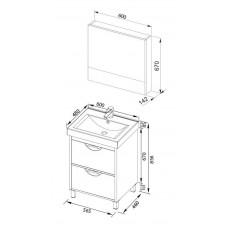 Комплект мебели Aquanet Гретта 60 (камерино, 2 ящика), цвет венге