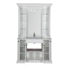 Комплект мебели Aquanet Кастильо 120, цвет слоновая кость