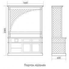 Комплект мебели Atoll Shale 166*208,5 см