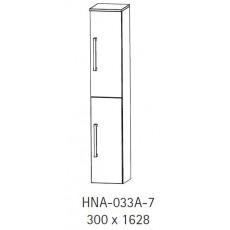 Высокий шкаф Puris арт. HNA 033A 7М