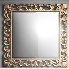 Зеркало Belux  B 75 (9)