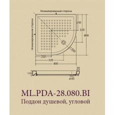Поддон душевой Migliore ML.PDA-28.080.BI, 80*80 см