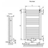 Полотенцесушитель Kermi Basic-50 арт. E001M080060x9016 (белый)