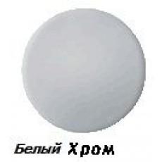 Полотенцесушитель Margaroli Sole 464-8, арт. 46437008WHCR водяной, белый хром, 37*72 см