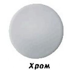 Полотенцесушитель Margaroli Sole 464-8, арт. 4643708CRN водяной, хром, 37*72 см