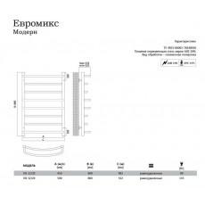Полотенцесушитель водяной Terminus Евромикс 500*830, 32/20 П8