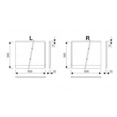Боковая панель A для ванны MAGNOLIA P 75 белая CZ61100A00