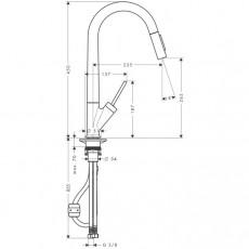 Смеситель AXOR Starck арт. 10821800 для кухни