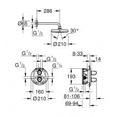 Душевой комплект Grohe Grohtherm 1000 34582001