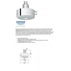 Верхний душ Deluxe Grohe Relexa 27530000
