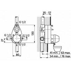 Внутренняя часть Ideal Standard A2650NU