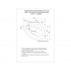 Ванна акриловая Aquatek Аякс 2 170*110 см