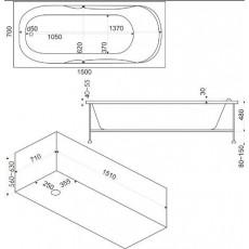 Ванна акриловая Bas Ибица (Ibica) 150*70 см