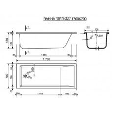 Ванна из литьевого мрамора Эстет Дельта 170А 2-0009, 170*70 см